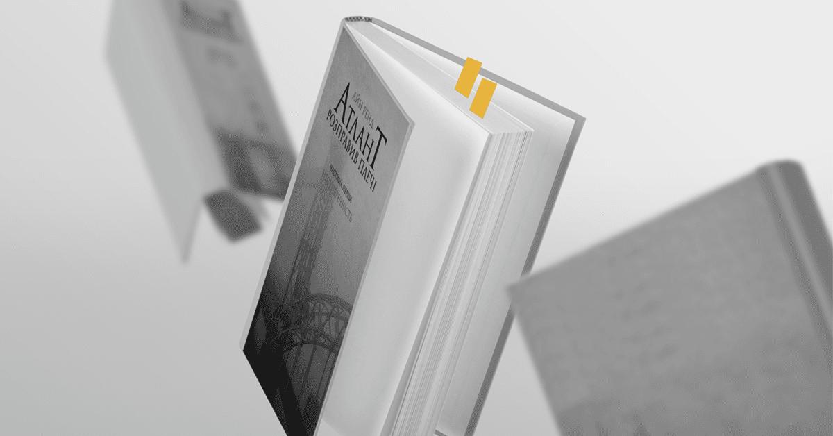 79a16ddad385 Это дало почву для роста. Украинские издатели поняли, что они нужны людям и  начали издавать больше книг. Это делают не один-два игрока на ...