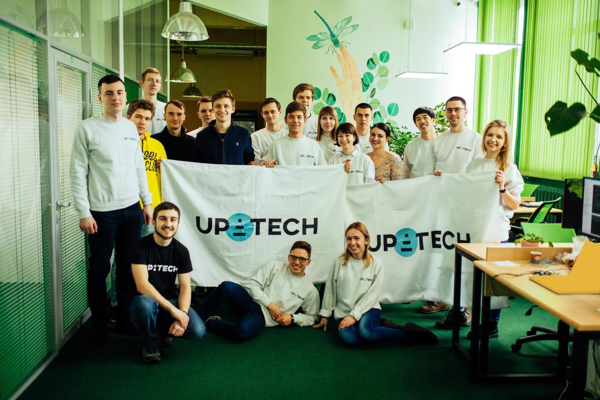 Як до 23 років створити компанію на 45 людей. Історія Андрія Баса та UPTech