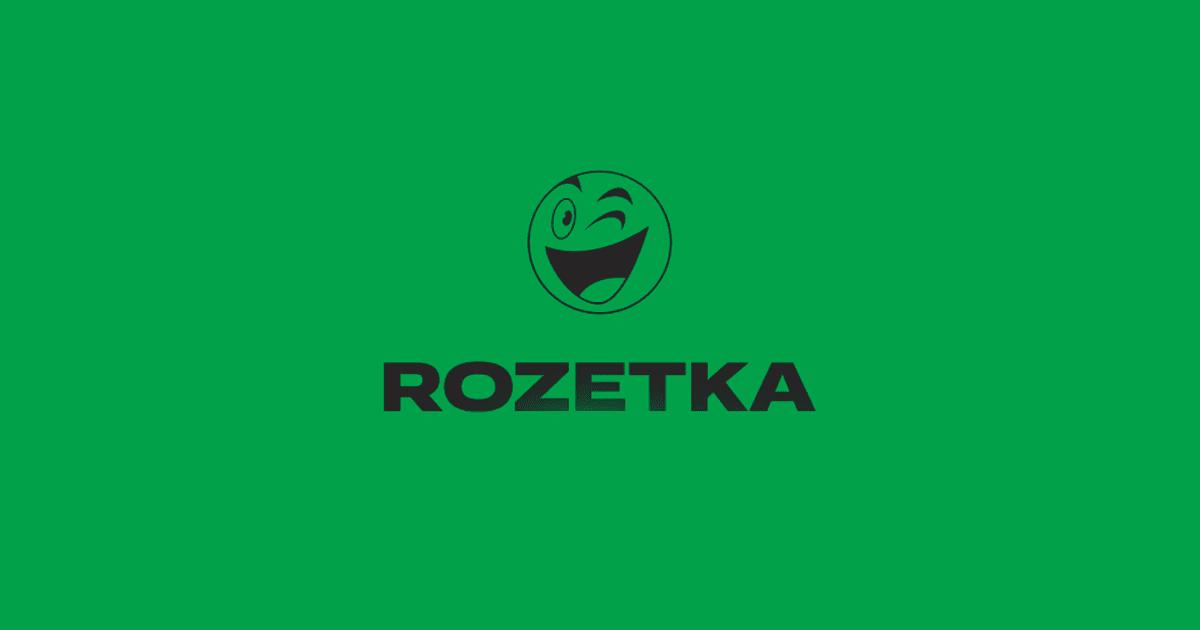 37b0a13a2fdf4 Rozetka обновляет визуальный стиль | Vector