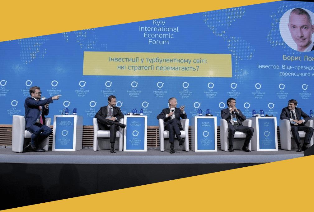 В 2019 году мир вступит в очередной кризис. Украинские миллионеры и ... bba4944702d
