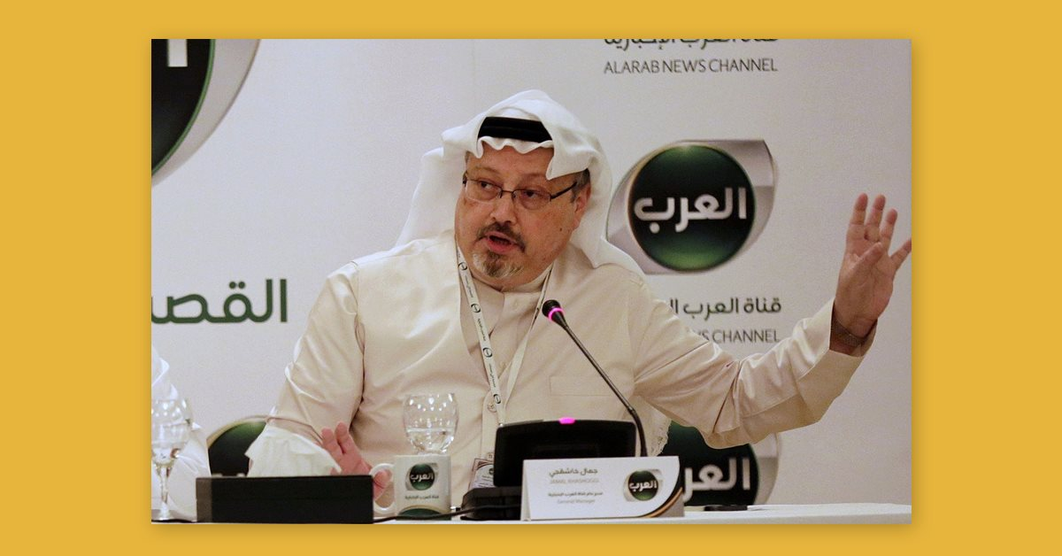После убийства журналиста от денег Саудовской Аравии отворачивается весь мир. Как это отразится на технологической отрасли