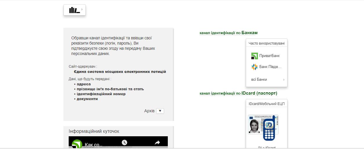 privatbank-glavnaya-stranitsa-porno
