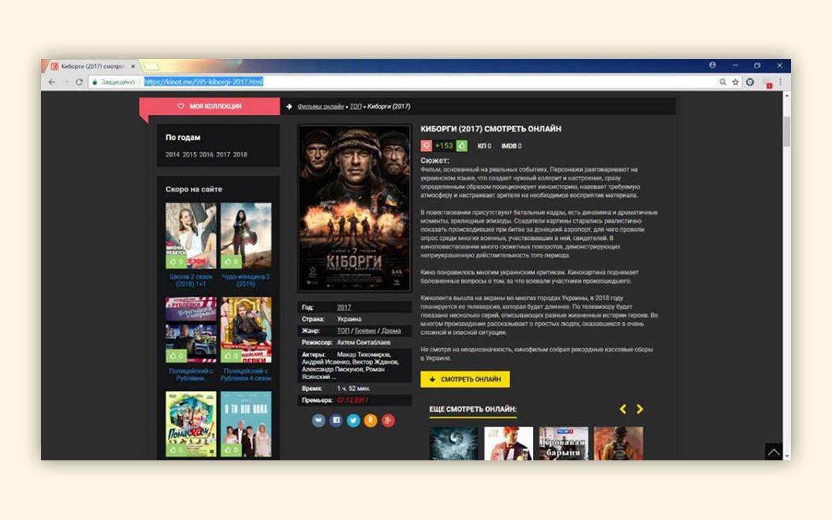 31399069cbec Позже сотрудники Полесского управления Департамента Киберполиции закрыли  пиратский веб-сайт http   hd-mix.org. Его администрировал 25-летний житель  ...