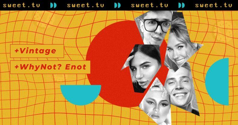 Битва блогеров за Mercedes и 16 млн охватов для онлайн-кинотеатра. Кейс Vintage, WhyNot? Enot и SWEET.TV