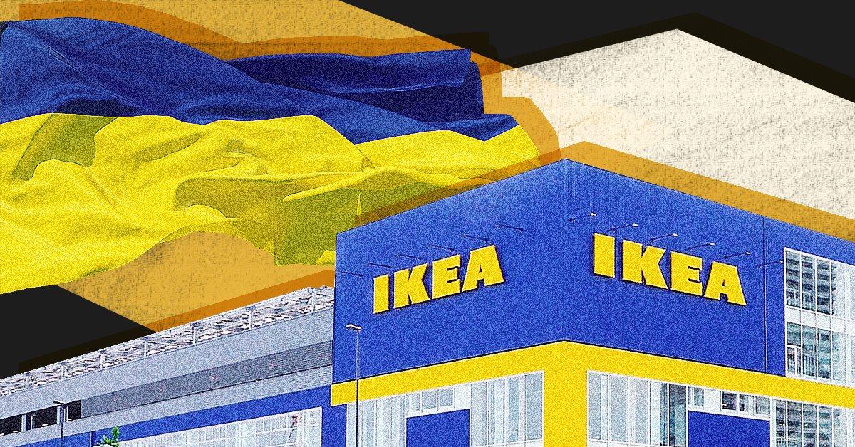 Ikea откроет 4 магазина в киеве там будут выдавать интернет заказы