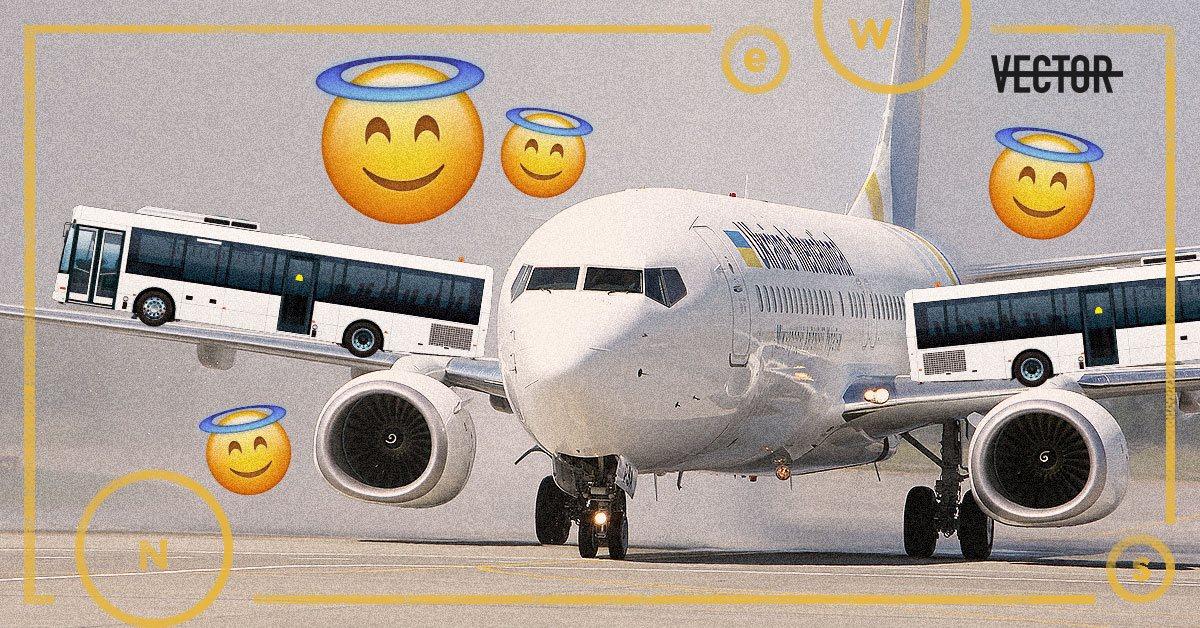 Клиентка МАУ купила авиаперелет в Винницу с пересадкой в Киеве. Из Киева пришлось ехать на автобусе