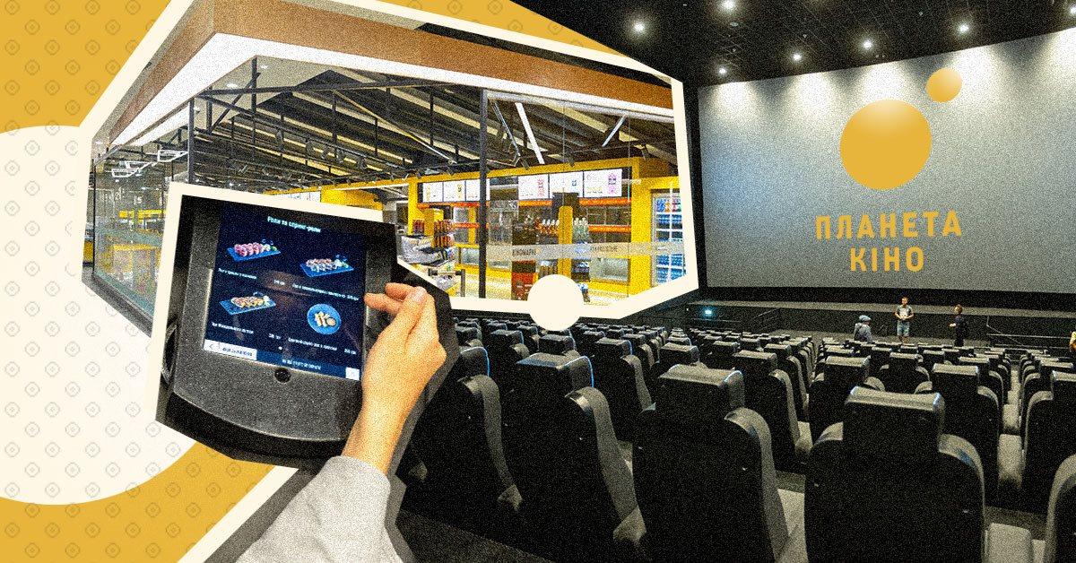 «Планета Кино» открыла новый кинотеатр. Что придумала компания, чтобы зарабатывать еще больше?