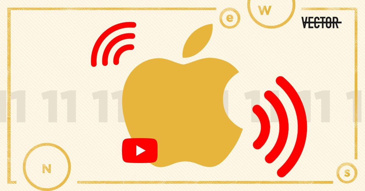 Apple впервые будет стримить свою презентацию на YouTube. Раньше она была только на сайте и в Twitter