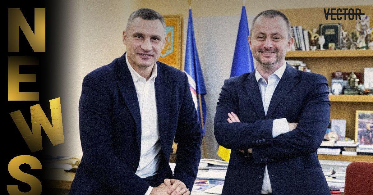 Максим Бахматов стал советником мэра Киева. Чем он будет заниматься?