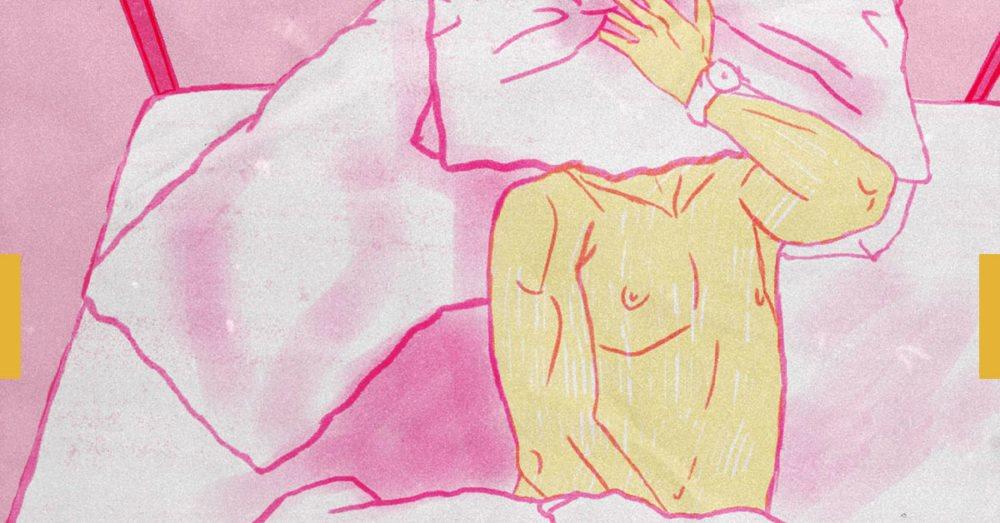 Vector Selector. 7 мужских секс-девайсов ко Дню холостяка