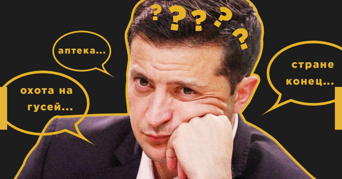 Vector Selector: 9 самых странных петиций на сайте Президента Украины