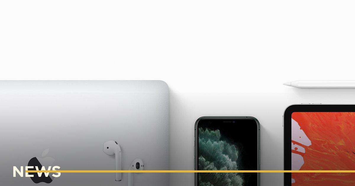 В приложении Apple нашли уязвимость. Хакеры могли красть ваши фото и контакты