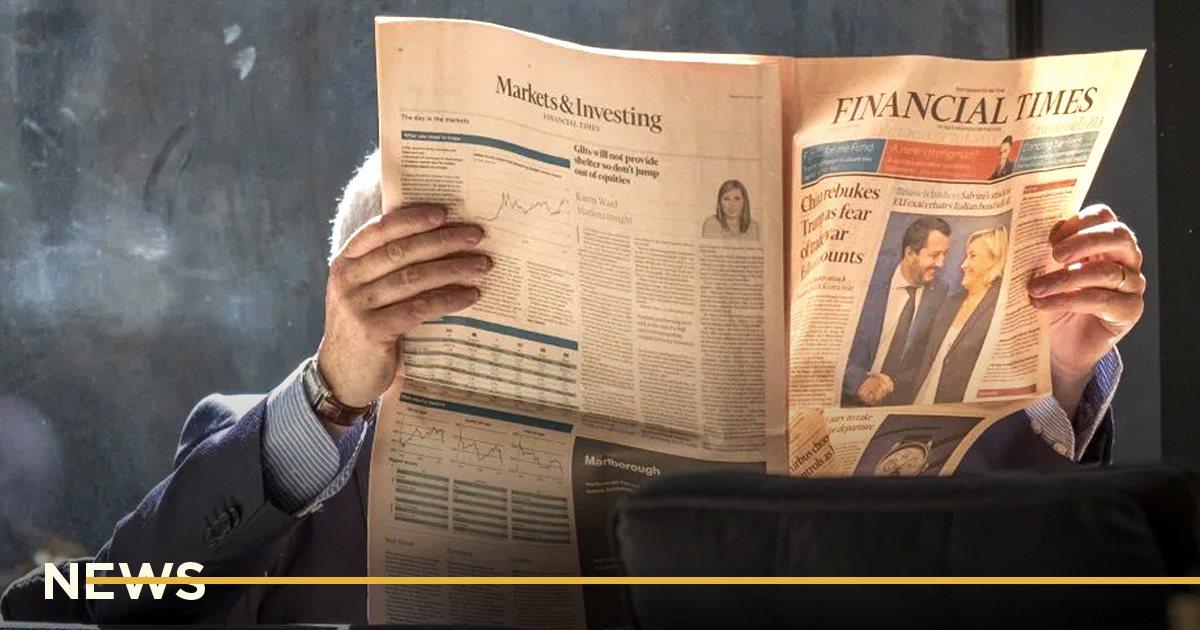 Репортер Financial Times подслушивал конференции других изданий в Zoom