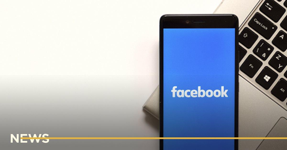 Выручка Facebook выросла на 18% в первом квартале 2020 года
