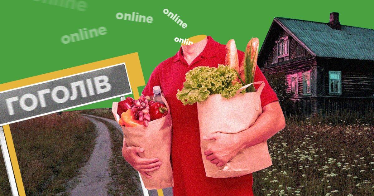 «Приехал к теще и помог местным». Как в селе под Киевом перенесли рынок в онлайн
