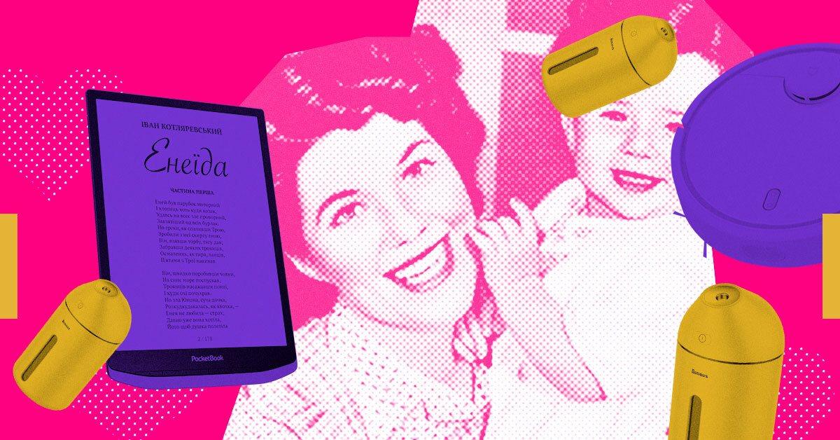 Vector Selector: 7 гаджетов для мамы ко Дню матери