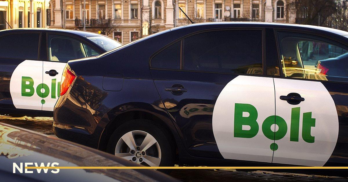 Такси-сервис Bolt привлек 100 млн евро при оценке 1,7 млрд