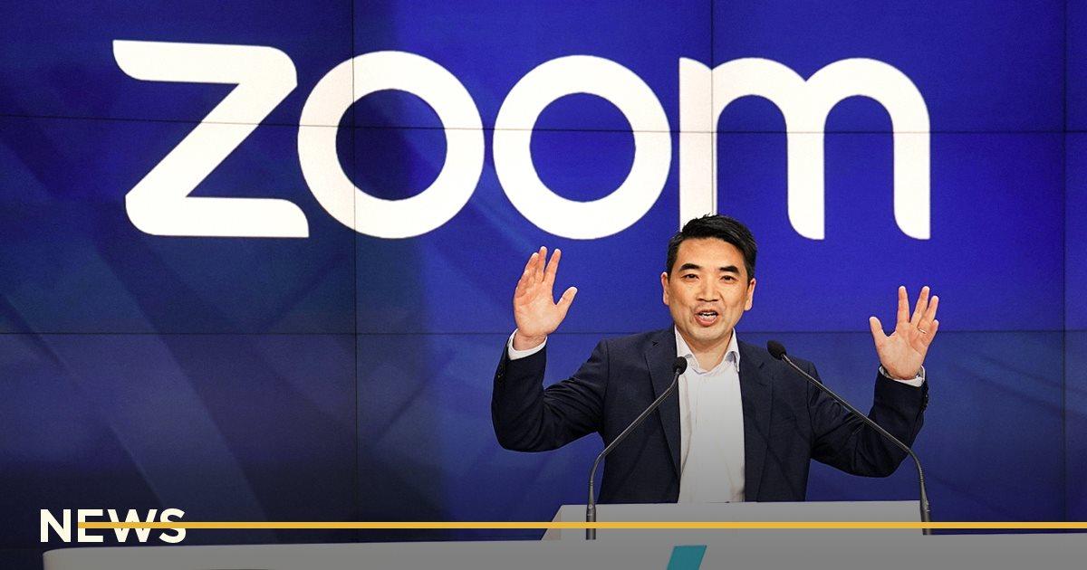 Zoom будет сотрудничать с ФБР. Сквозное шифрование останется в платной версии сервиса