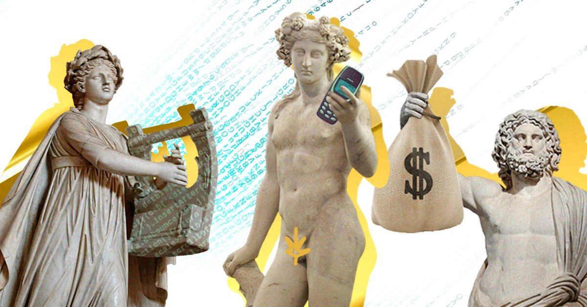 Між правдою та брехнею. 6 популярних міфів про державні IT-компанії