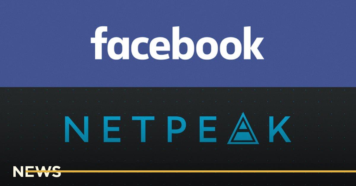 Украинское агентство Netpeak стало маркетинг-партнером Facebook