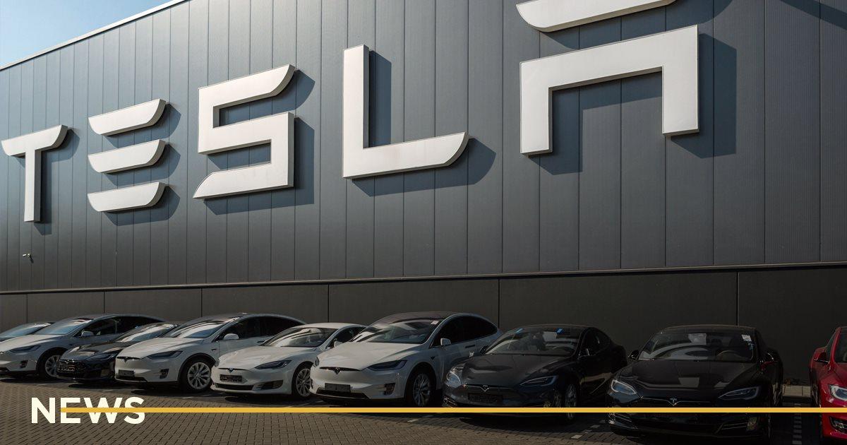 Tesla решила раздробить свои акции. Что это значит?