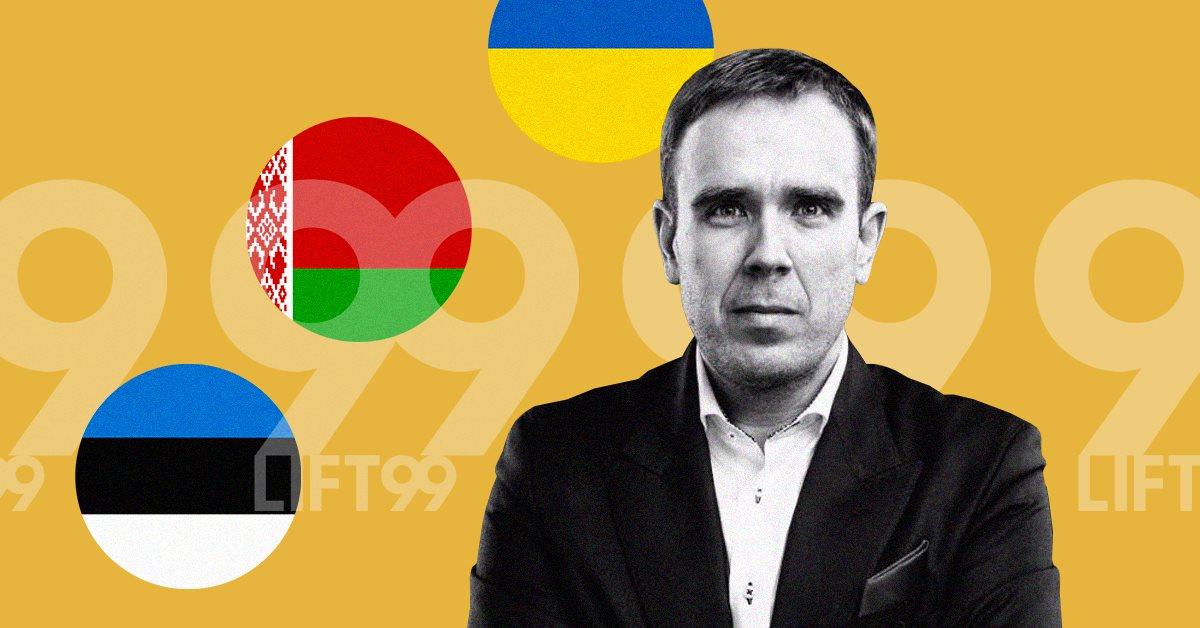«Шатаут, фаундеры». Основатель LIFT99 запустил программу релокейта для белорусов
