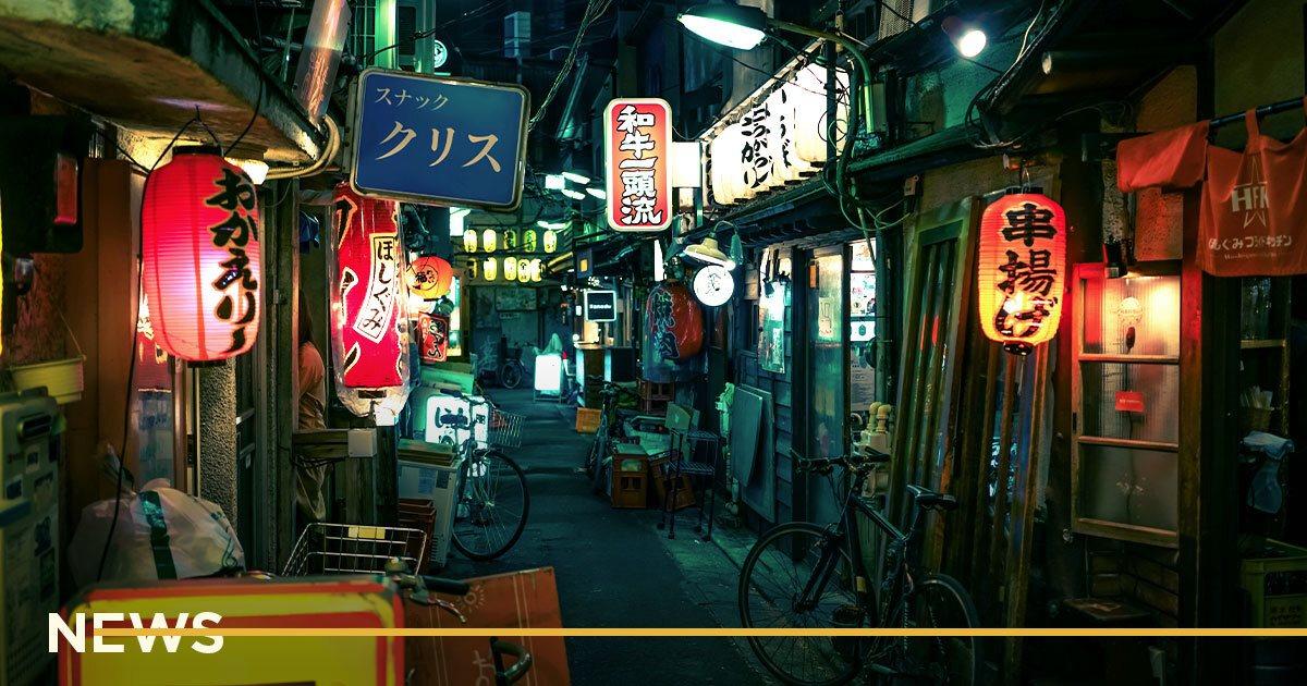 В Японии уволили городского служащего из-за преуменьшения квалификации