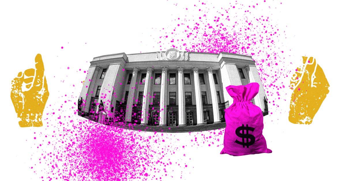 Что такое концессия государственного имущества и зачем она нужна инвесторам