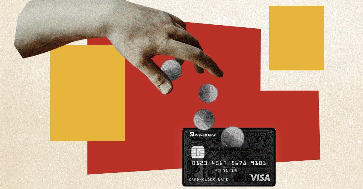Как «ПриватБанк» и Visa удваивали чаевые официантам и помогали ресторанному бизнесу