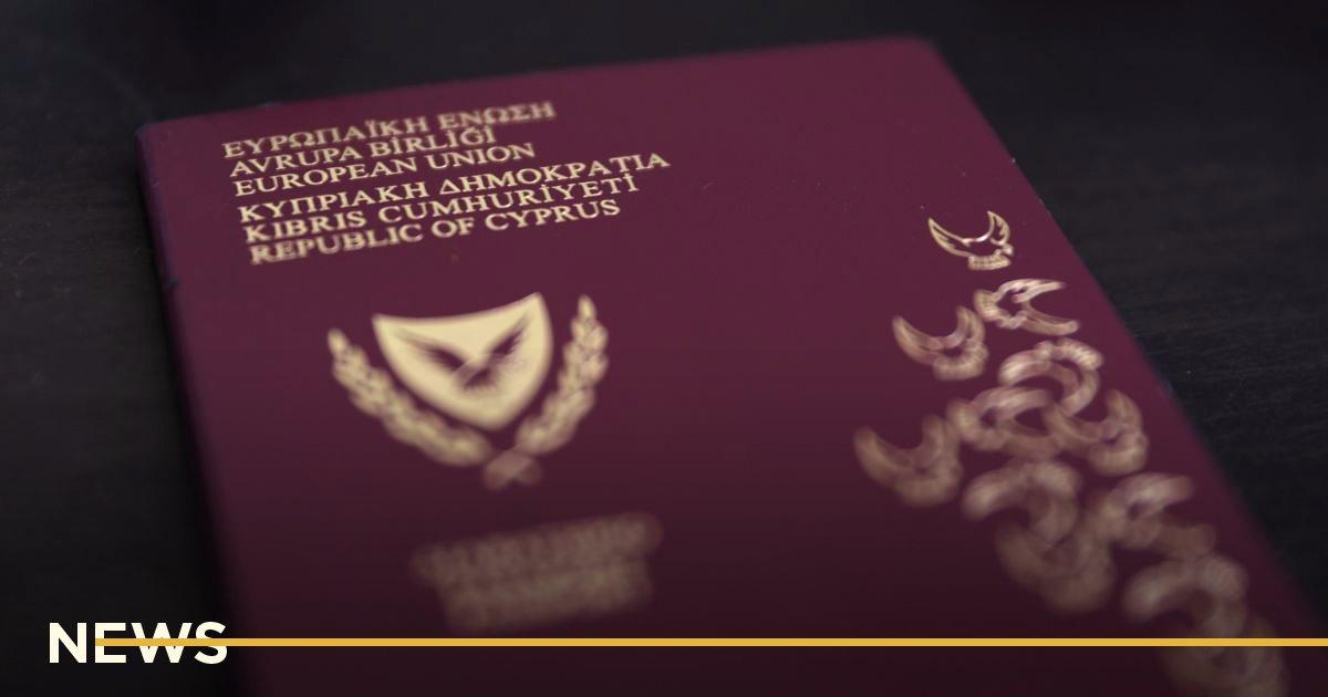 Кипр приостанавлияет выдачу гражданства в обмен на инвестиции. Программа популярна среди украинцев