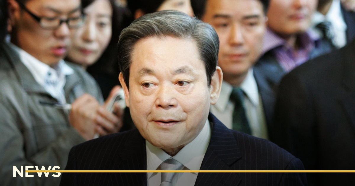 Умер глава Samsung Ли Гон Хи. Он превратил компанию в технологического гиганта