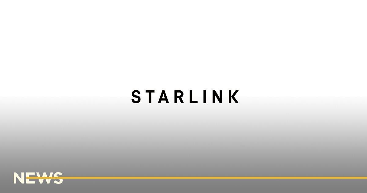SpaceX добавила приложение Starlink в App Store