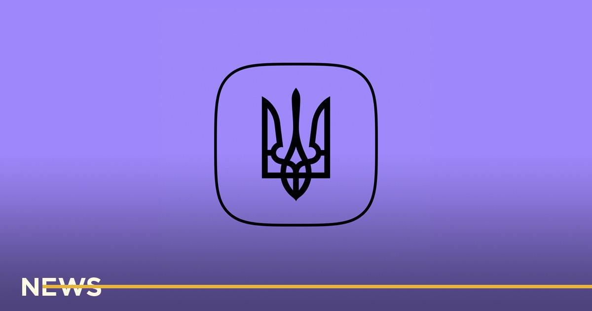 Минцифры запустит портал об украинской IT-экосистеме