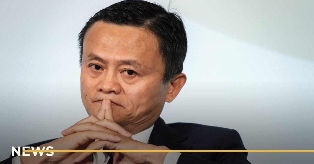 Китайские регуляторы побеседовали с Джеком Ма и руководством Ant Group в преддверии IPO