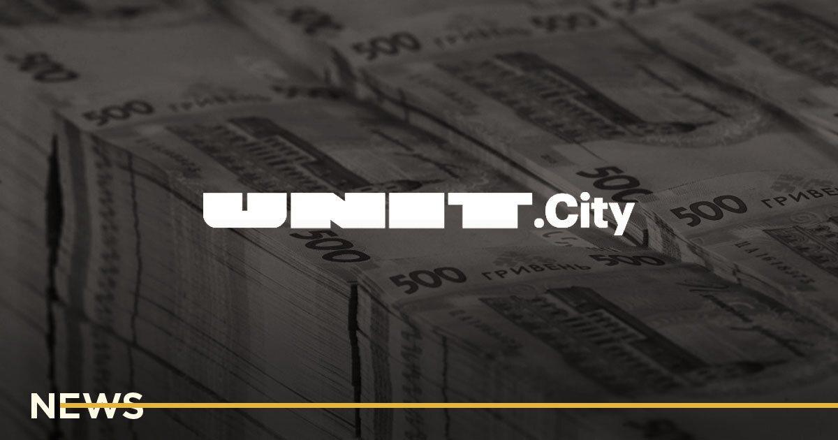 UNIT.City выделит грант в 250000 грн на обучение программированию. Как его получить?