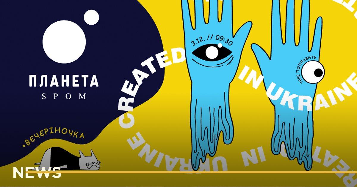 В Киеве состоится вторая креативная конференция SPOM. Что о ней известно?