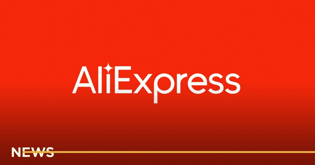 В День холостяков украинцы потратили на AliExpress в 2 раза меньше, чем в прошлом году