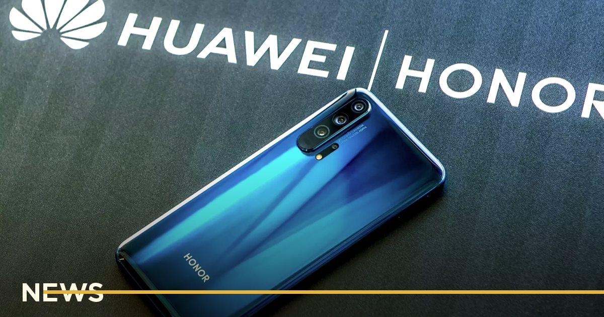 Huawei продает бренд Honor. Среди покупателей — компании, связанные с правительством КНР