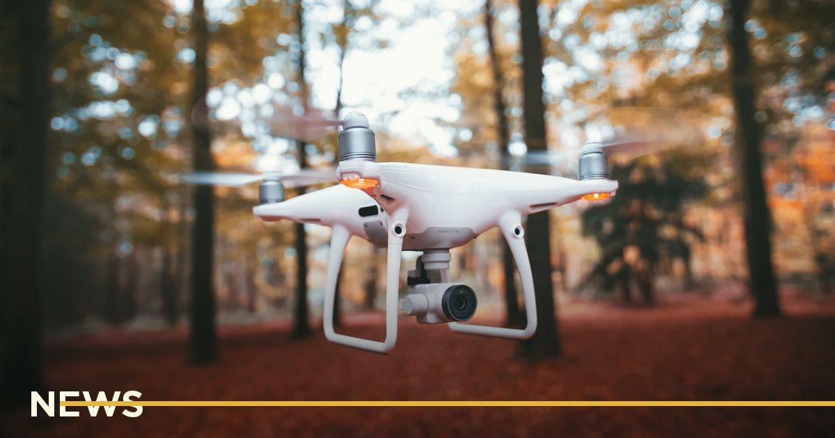 На этом сайте можно смотреть видео, снятые дронами в разных частях мира