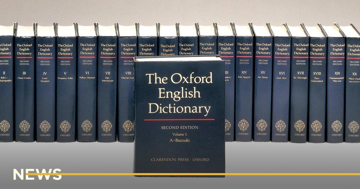 Оксфордский словарь не смог выбрать главное слово 2020 года