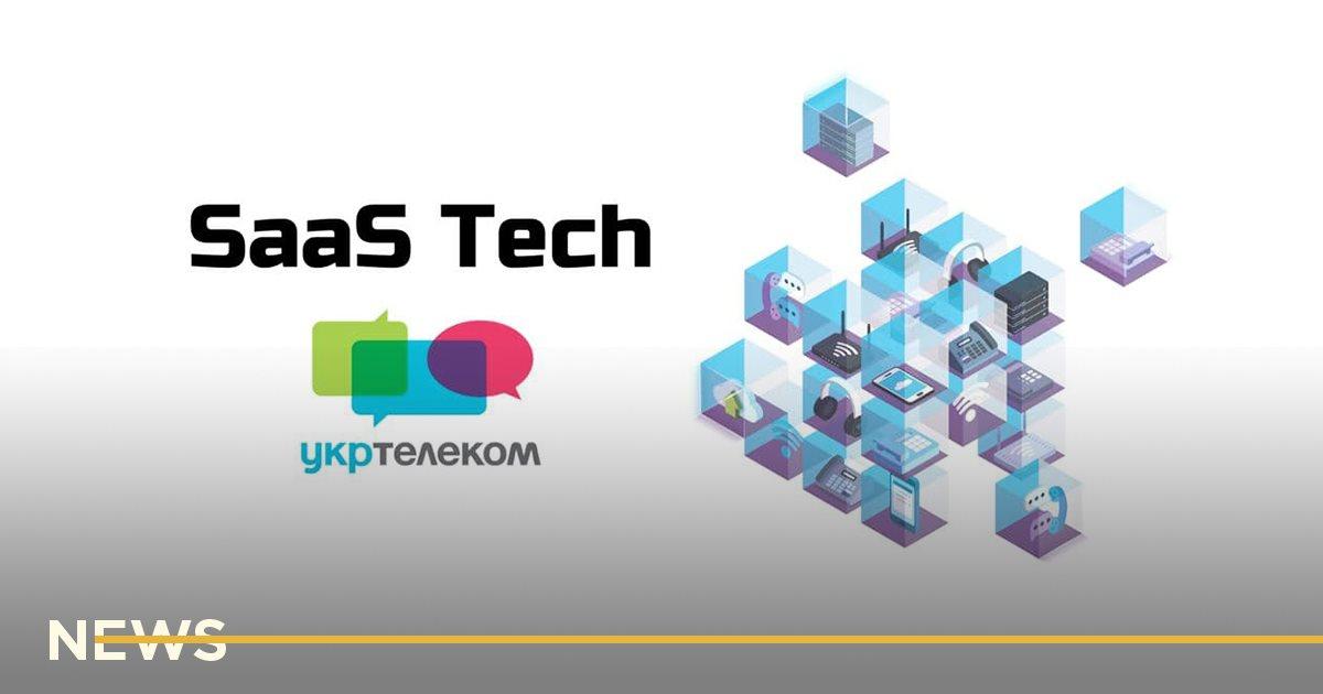 Sector X открыл набор стартапов на новый SaaSTech-трек. Кто может участвовать?