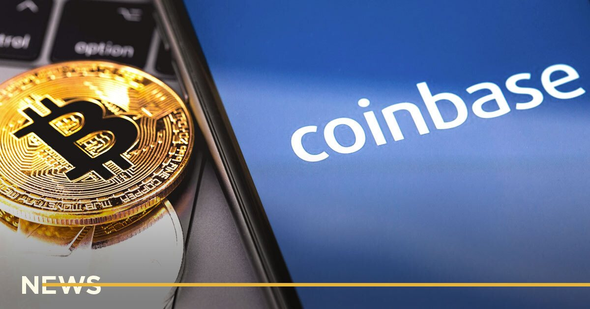Криптовалютная биржа Coinbase подала заявку на IPO