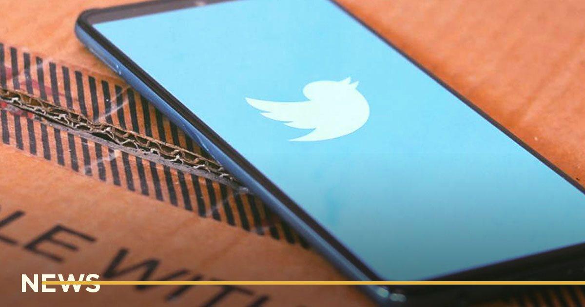 Twitter планирует ввести специальные аккаунты для ботов и умерших людей