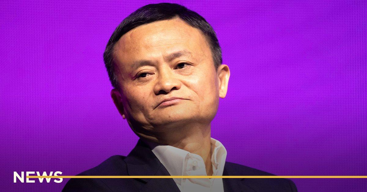 Джек Ма предлагал властям КНР часть Ant Group, чтобы провести IPO