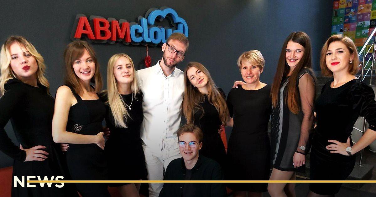 Украинский стартап ABM Cloud получил 0 000 от QPDigital