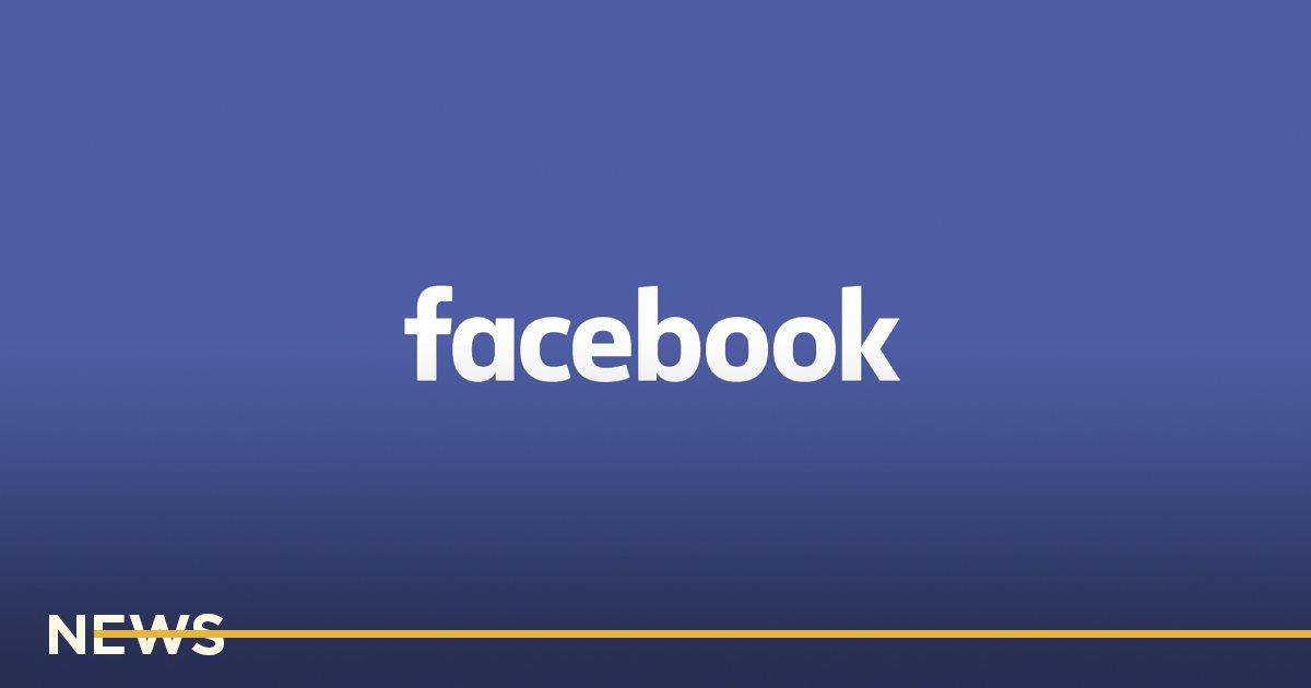 Facebook предлагал помочь новой соцсети, чтобы избежать антимонопольных исков