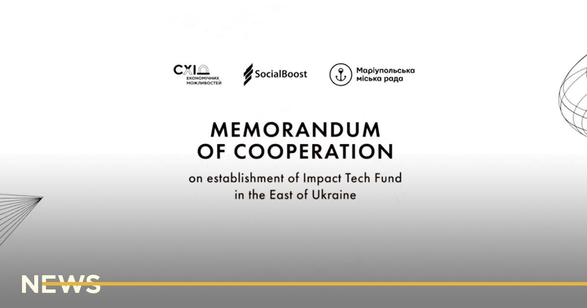 В Мариуполе запустят инвестиционный фонд для стартапов из Восточной Украины