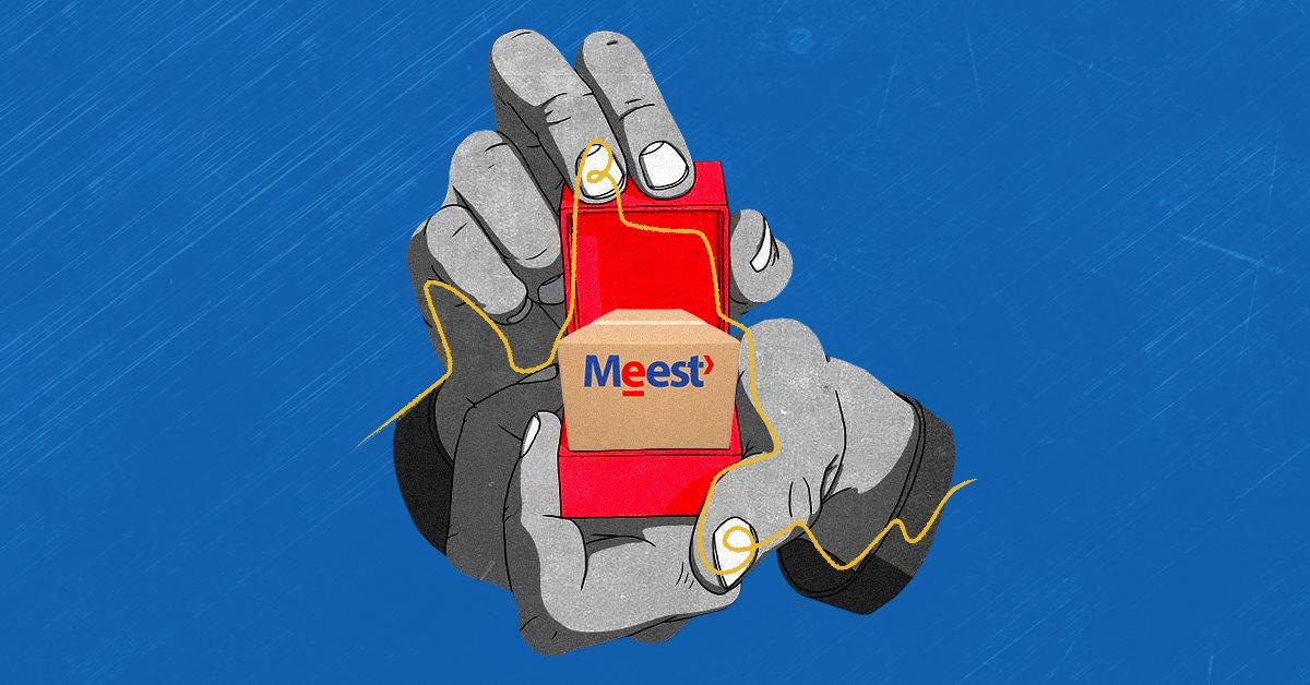 Без черг та контакту з людьми. Meest безкоштовно доставлятиме посилки у поштомати до 31 січня