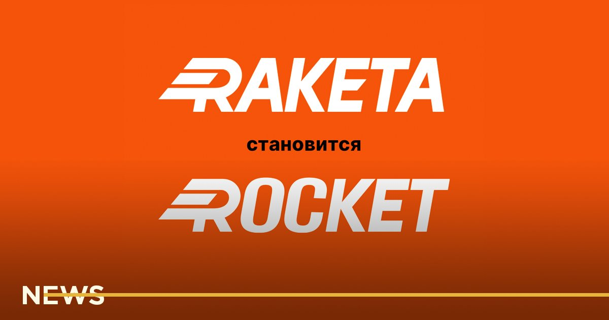 Сервис доставки еды Raketa сменил название и запустился на Кипре