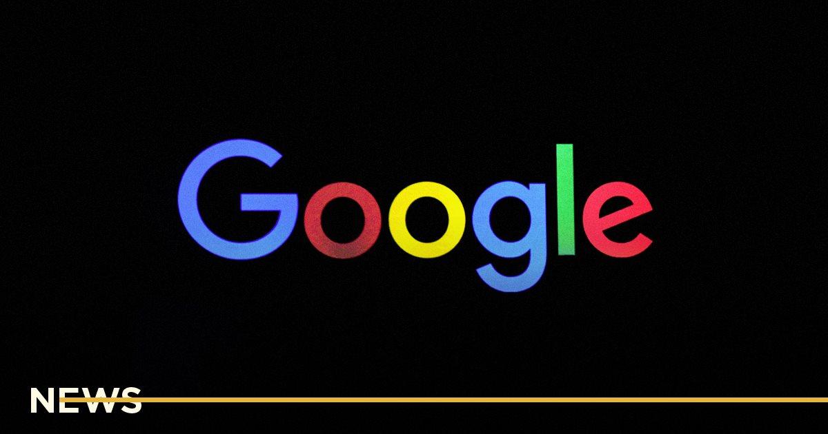 Google просит своих ученых «задать позитивный тон» в ИИ-исследованиях
